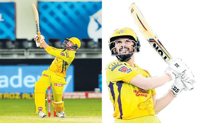 Chennai Super Kings beat Kolkata Knight Riders by 6 wickets - Sakshi