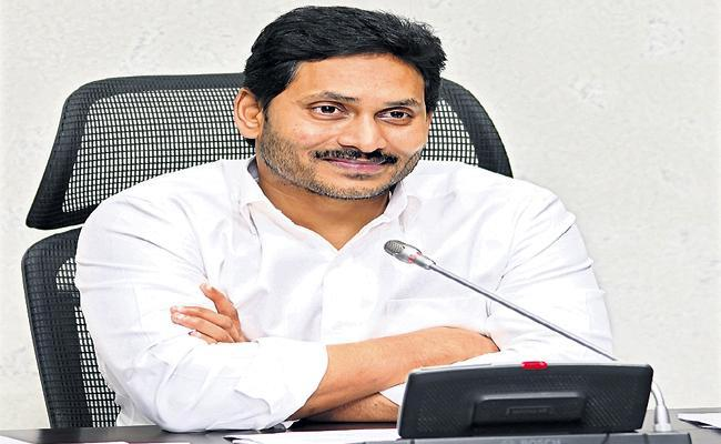 CM YS Jagan Review On Medical Health Nadu Nedu In Amaravati - Sakshi
