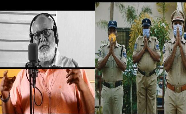 MM Keeravani Song On Telangana Police - Sakshi