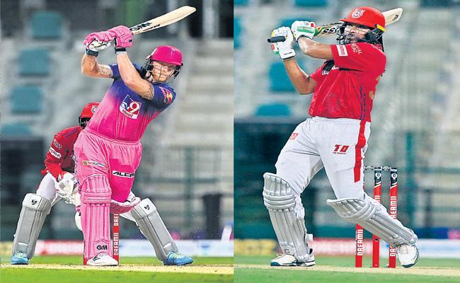Rajasthan Royals beat Kings XI Punjab by 7 wickets - Sakshi