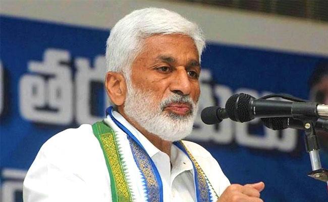 MP Vijayasai Reddy Said Pragati Bharat Will Work For Environmental Protection - Sakshi