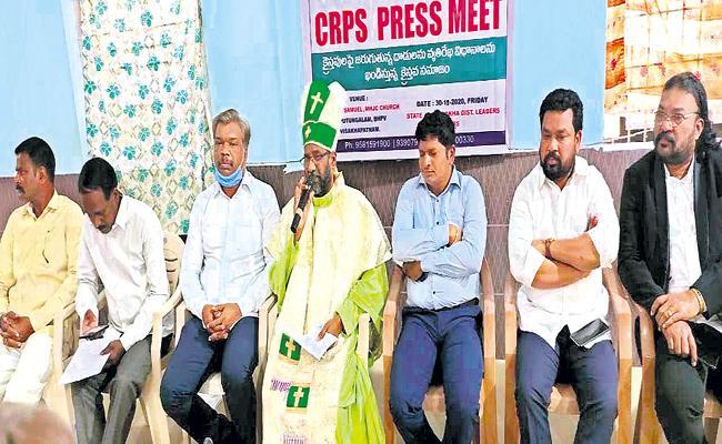 CRPS question to MP Raghuram Krishnaraja - Sakshi