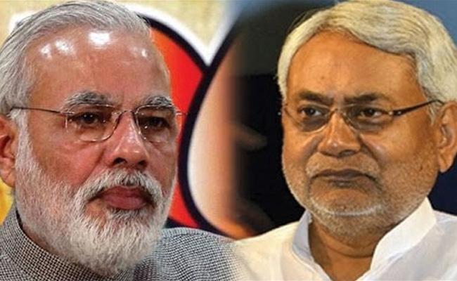Modi Attack Nitish Kumar Tejaswi Shares Video - Sakshi