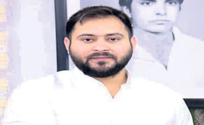 Congress to contest from 70 seats Rashtriya Janata Dal gets 144 - Sakshi