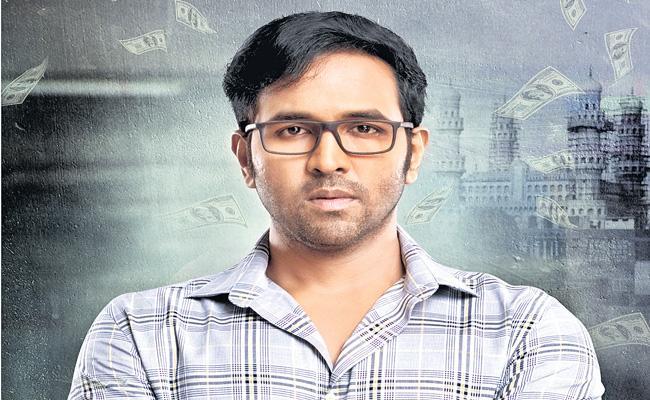 Mosagallu Teaser launch by Allu Arjun - Sakshi