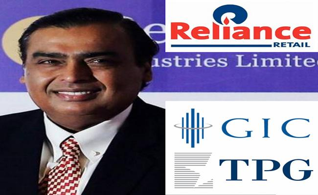 GIC and TPG to invest Rs 7,350 crore in Reliance Retail - Sakshi