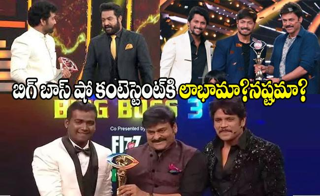 Special Story On Bigg Boss Telugu Contestants - Sakshi