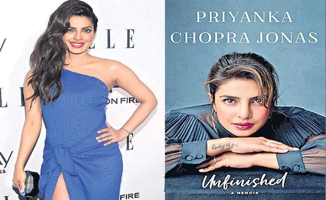Priyanka Chopra Unveils Cover Photo Of Her Memoir Unfinished - Sakshi