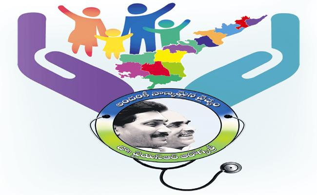 Above 76 percent people are undergoing treatment under Aarogyasri in AP - Sakshi