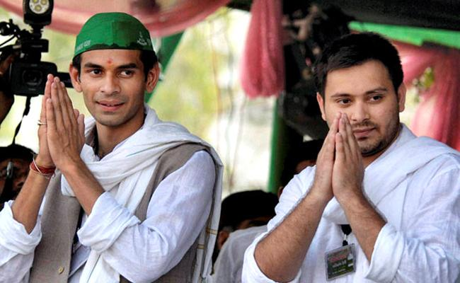 Tejashwi, Tej Pratap Named In FIR For Murder Of Ex-RJD Leader  - Sakshi