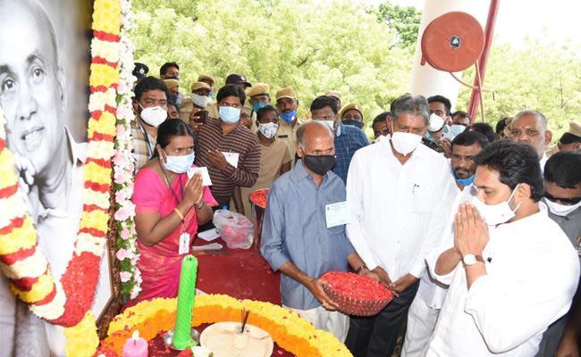 Doctor EC Gangi Reddy Condolence Meet At Pulivendula - Sakshi