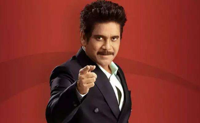 Nagarjuna Will Walk Out From Bigg Boss 4 Telugu - Sakshi