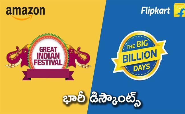 Festival Sale in flipkart and amazon - Sakshi