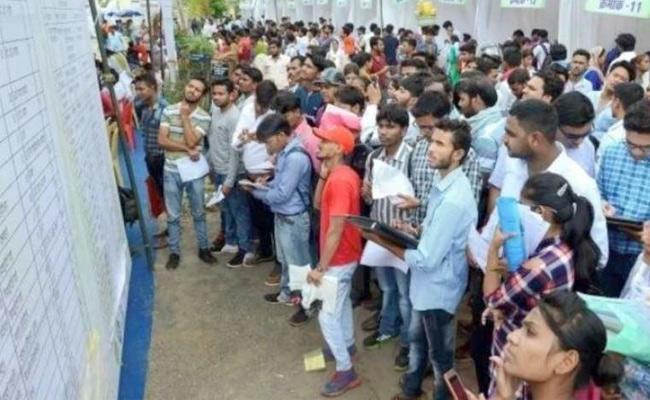 Telangana Eamcet Results Releasing Tomorrow - Sakshi