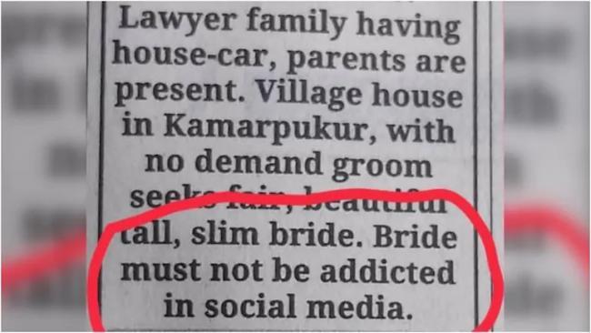 Matrimonial Ad Goes Viral Bride Not Addicted to Social Media - Sakshi
