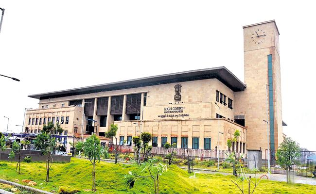 Statement of AP High Court Tripartite Tribunal On AP Capital Related Lawsuits - Sakshi