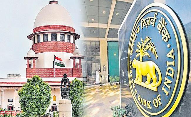 Supreme Court asks Centre and RBI to file KV Kamath panel - Sakshi