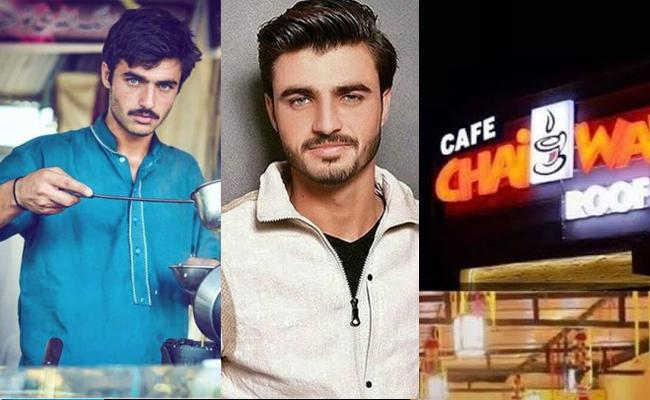 Arshad Khan launched his own cafe - Sakshi