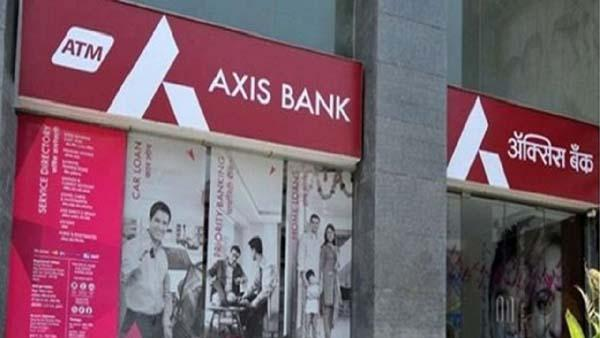 Axis Bank joins Top Private Lenders - Sakshi