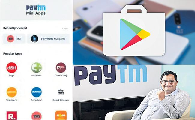Paytm launches Android Mini App Store for Indian developers - Sakshi