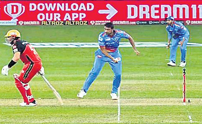 Delhi Capitals beats Royal Challengers Bangalore by 59 runs - Sakshi
