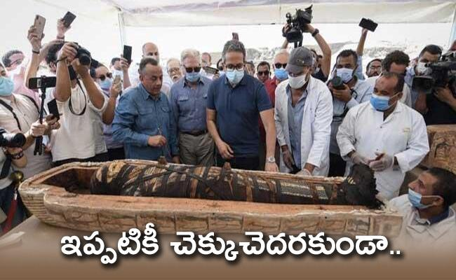 Viral: Ancient Mummy CoffinSealed 2500 Years AgoOpened In Egypt - Sakshi