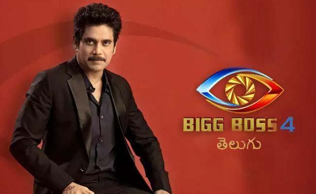 Bigg Boss 4 Telugu: Chartered Flight For Bigg Boss Host Nagarjuna - Sakshi