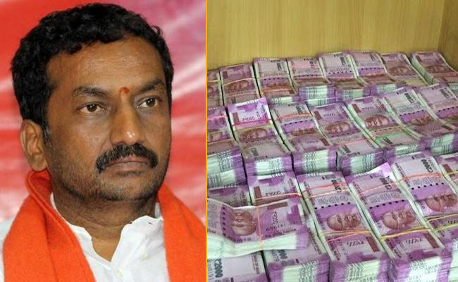 Raghu Nandan Rao Workers Catch With Money To Police - Sakshi