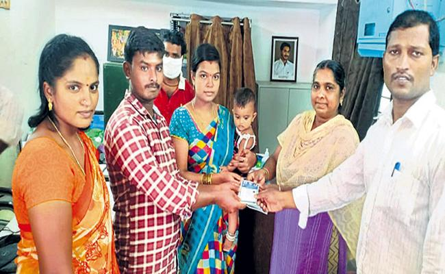 Granted 44 ration‌ cards per hour in AP - Sakshi