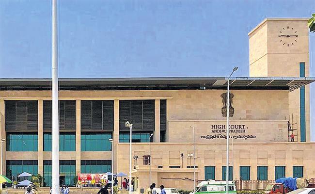 AP High Court orders Assembly Secretary on decentralization of administration - Sakshi