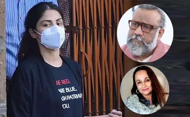 Rhea Chakraborty Gets Bail: Anubhav Sinha, Soni Razdan Express Happiness - Sakshi
