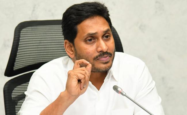 CM Jagan Review Meeting On implementation Of YSR Cheyutha, Aasara - Sakshi
