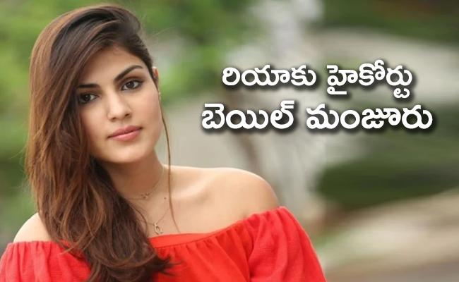 Mumbai Police Says No Case To Rhea Chakraborty Warning To Media - Sakshi