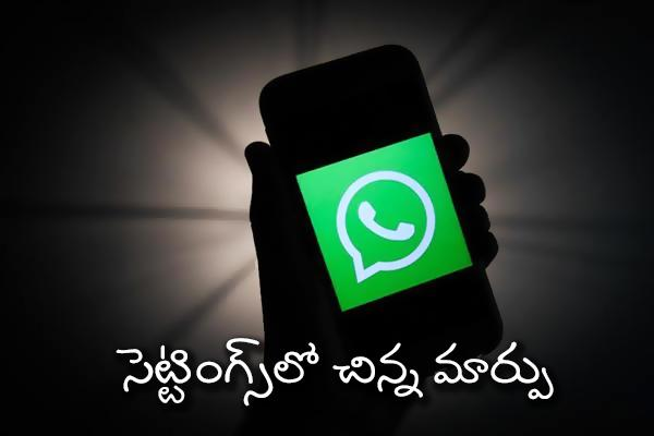 settings to secure private WhatsApp chats   - Sakshi