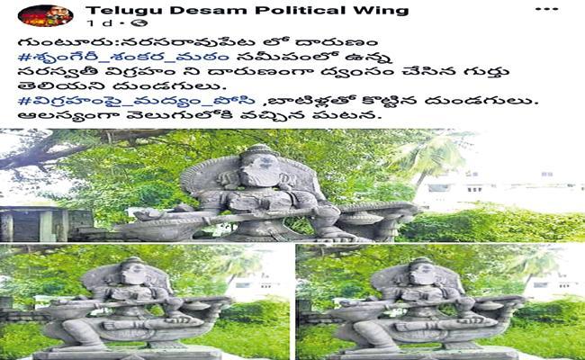 False propaganda of TDP and other parties that idol of Goddess Saraswati was destroyed - Sakshi