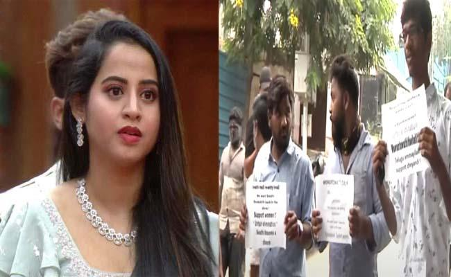 Bigg Boss 4 Telugu: Swathi Deekshith Fans Protest At Annapurna Studios - Sakshi