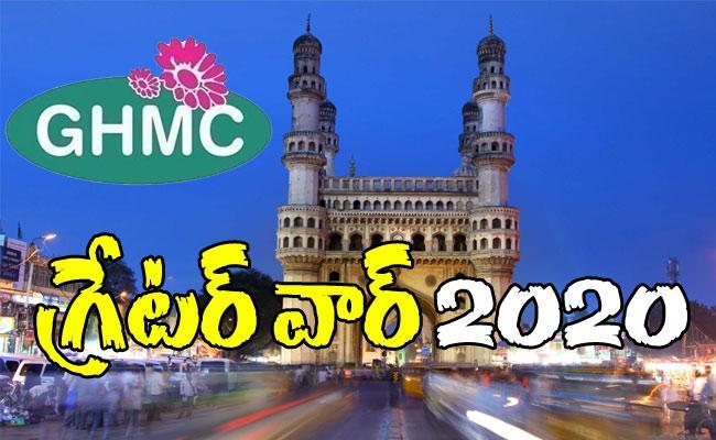 GHMC Elections Voter List Schedule Notification Released in Hyderabad - Sakshi