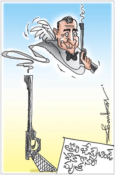 Sakshi Cartoon 01-11-2020