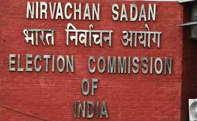 Free COVID-19 vaccine promise not violation of poll code - Sakshi