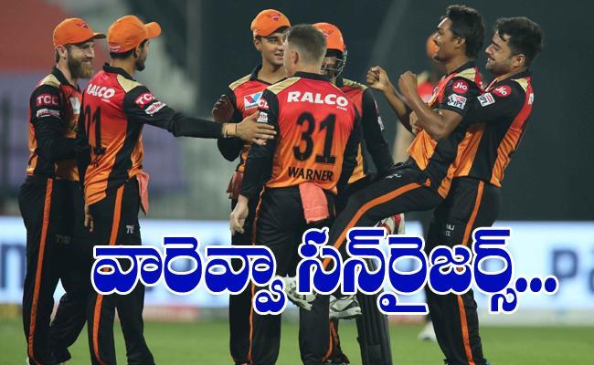 IPL, Sunrisers Hyderabad, Royal Challengers Bangalore - Sakshi