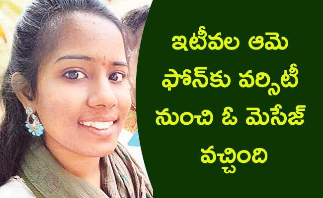Degree Student IAS Aspirants Aishwarya Suicide At Hyderabad - Sakshi