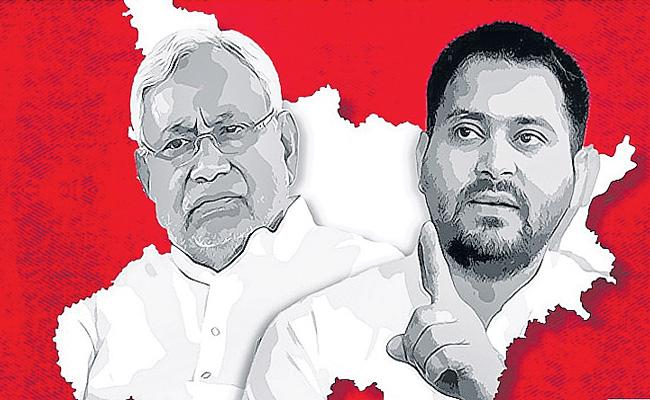 Bihar Assembly Election Results To Be Announced Today - Sakshi