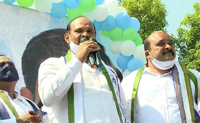 BC Sangibhava Rally Organized In Krishna District  - Sakshi