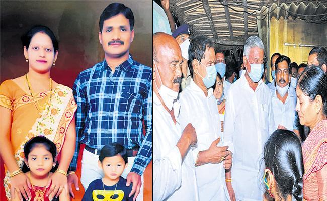 AP Govt Financial Assistance Of Rs 50 lakhs To Praveen Kumar Family - Sakshi