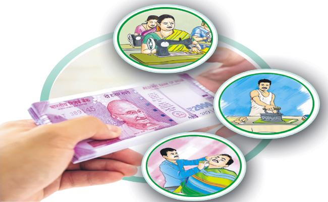 AP Govt On Tuesday will transfer cash to another 51390 beneficiaries under the Jagananna Chododu scheme - Sakshi