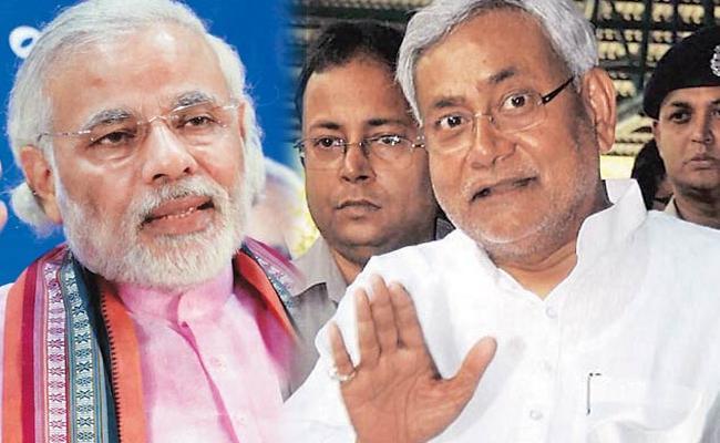 BJP Leading In Bihar Assembly Elections - Sakshi