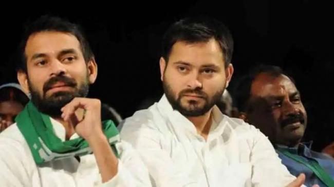 Bihar Assembly Election Results Tej Pratap Says CM Chair is Birthday Gift to Tejashwi - Sakshi