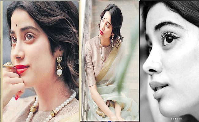 Jhanvi Kapoor Shares Pictures How Girls In 1950s Trend In Instagram - Sakshi