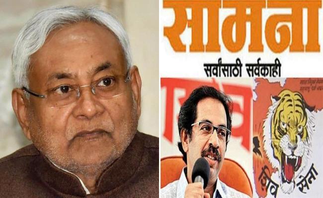 If Nitish Kumar Becomes Chief Minister Credit Goes To Us - Sakshi