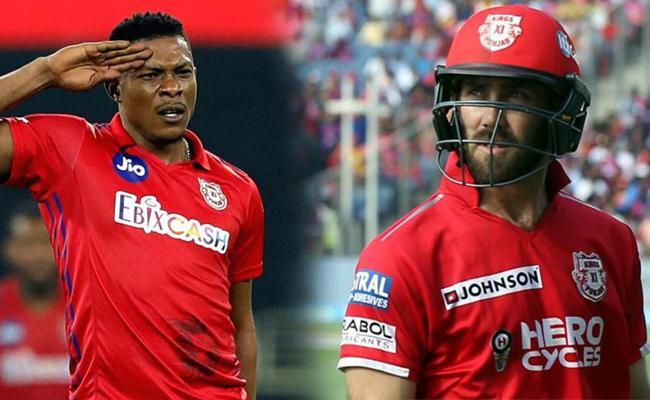 Kings Punjab Plans To Dismiss Glenn Maxwell And Sheldon Cottrell - Sakshi